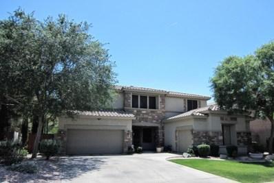1715 E Cullumber Street, Gilbert, AZ 85234 - MLS#: 5758233