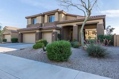18341 W Sweet Acacia Drive, Goodyear, AZ 85338 - MLS#: 5758250
