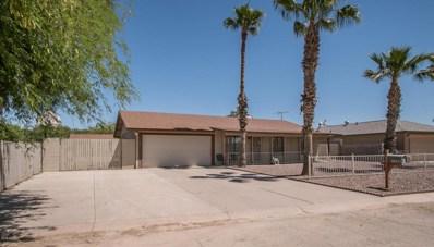 1338 W Calle Tuberia Street, Casa Grande, AZ 85194 - MLS#: 5758354