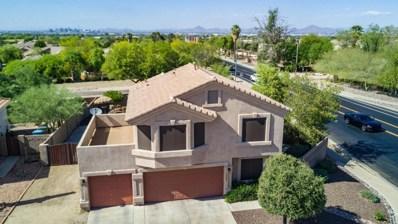 1544 E Desert Lane, Phoenix, AZ 85042 - MLS#: 5758381