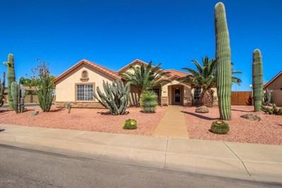 1664 E Daisy Court, Casa Grande, AZ 85122 - MLS#: 5758588
