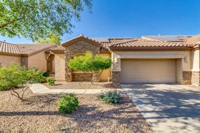 1538 E Laurel Drive, Casa Grande, AZ 85122 - MLS#: 5758652