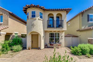 12464 W Hummingbird Terrace, Peoria, AZ 85383 - MLS#: 5758653