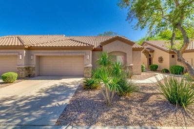 1551 E Laurel Drive, Casa Grande, AZ 85122 - MLS#: 5758655