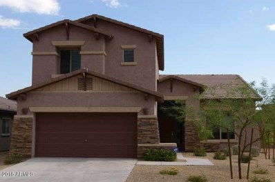 8503 W Alyssa Lane, Peoria, AZ 85383 - MLS#: 5758690