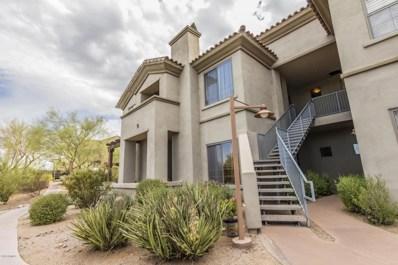 20801 N 90TH Place Unit 205, Scottsdale, AZ 85255 - MLS#: 5758731