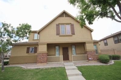 7222 S 39th Drive, Phoenix, AZ 85041 - MLS#: 5758818