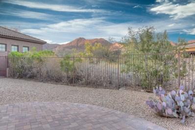 11729 N 134TH Street, Scottsdale, AZ 85259 - MLS#: 5759036