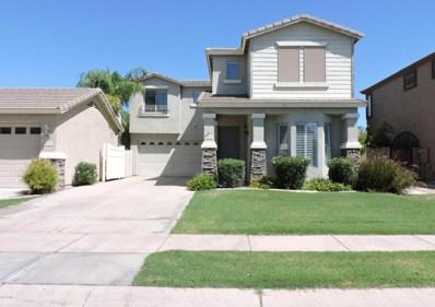5346 E Harmony Avenue, Mesa, AZ 85206 - MLS#: 5759083