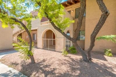 5757 W Eugie Avenue Unit 2097, Glendale, AZ 85304 - MLS#: 5759190
