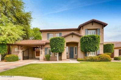 7218 W Electra Lane, Peoria, AZ 85383 - MLS#: 5759210
