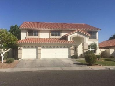5761 W Larkspur Drive, Glendale, AZ 85304 - MLS#: 5759393