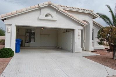 11657 W Pincushion Court, Surprise, AZ 85378 - MLS#: 5759426