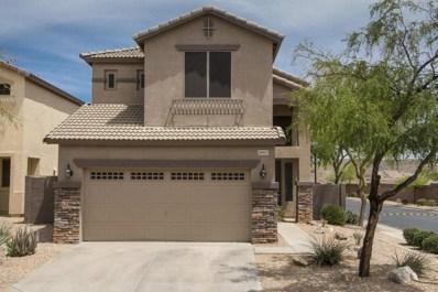 16811 S Beige Court, Phoenix, AZ 85048 - MLS#: 5759461