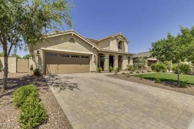 20520 W Hamilton Street, Buckeye, AZ 85396 - MLS#: 5759782