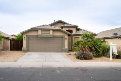 12566 W Desert Rose Road, Avondale, AZ 85392 - MLS#: 5760040