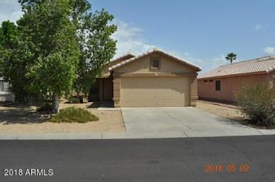 15748 W Post Drive, Surprise, AZ 85374 - MLS#: 5760205