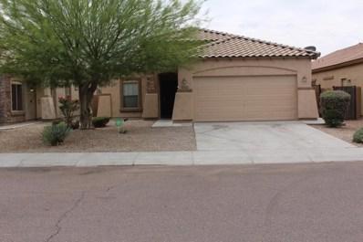 5223 W Glass Lane, Laveen, AZ 85339 - MLS#: 5760287