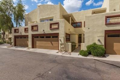 1715 E Libra Drive, Tempe, AZ 85283 - MLS#: 5760462