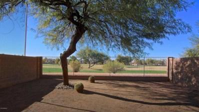 1212 S Boulder Street Unit E, Gilbert, AZ 85296 - MLS#: 5760582
