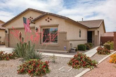1015 W Heatherwood Street, Queen Creek, AZ 85140 - MLS#: 5760664