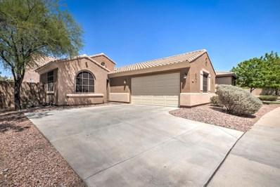 4220 S Fireside Court, Gilbert, AZ 85297 - MLS#: 5760910
