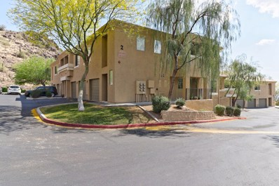 1716 W Cortez Street Unit 105, Phoenix, AZ 85029 - MLS#: 5760917