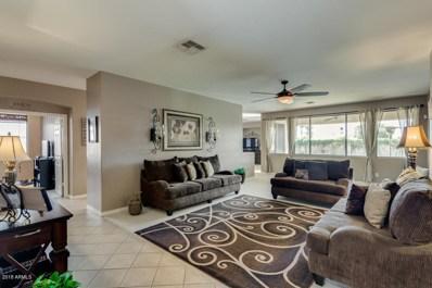 14567 W Hillside Street, Goodyear, AZ 85395 - MLS#: 5760931