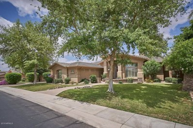 1654 W Yellowstone Way, Chandler, AZ 85248 - MLS#: 5760950