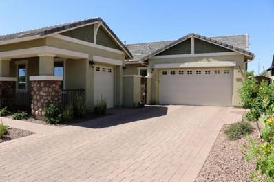 1500 E Sagittarius Place, Chandler, AZ 85249 - MLS#: 5761093