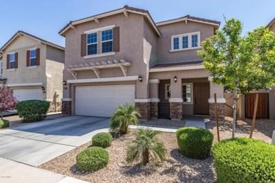 5727 S 35TH Place, Phoenix, AZ 85040 - MLS#: 5761096