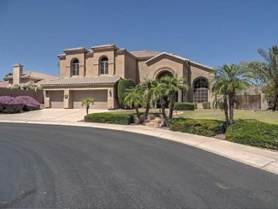 16433 S 18TH Street, Phoenix, AZ 85048 - MLS#: 5761119