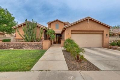 5436 W Coles Road, Laveen, AZ 85339 - MLS#: 5761123