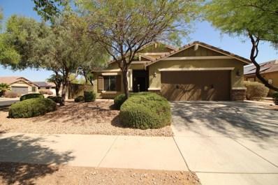 14260 W Windrose Drive, Surprise, AZ 85379 - MLS#: 5761235