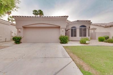 1260 N Salida Del Sol Street, Chandler, AZ 85224 - MLS#: 5761320