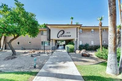 1901 E Missouri Avenue Unit 114, Phoenix, AZ 85016 - MLS#: 5761337