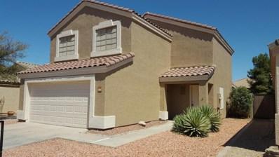 10828 E Clovis Avenue, Mesa, AZ 85208 - MLS#: 5761523