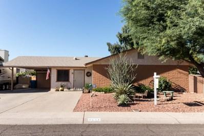 3221 W Sahuaro Drive, Phoenix, AZ 85029 - MLS#: 5761544