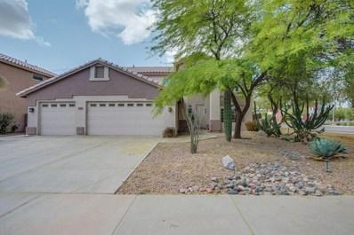 2491 W Binner Drive, Chandler, AZ 85224 - MLS#: 5761585