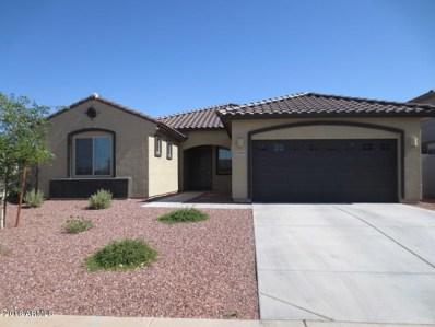 3569 E Peartree Lane, Gilbert, AZ 85298 - MLS#: 5761588