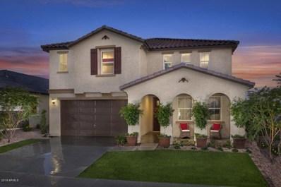 5117 E Grandview Street, Mesa, AZ 85205 - MLS#: 5761686
