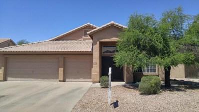 1610 E Carla Vista Drive, Chandler, AZ 85225 - MLS#: 5761689