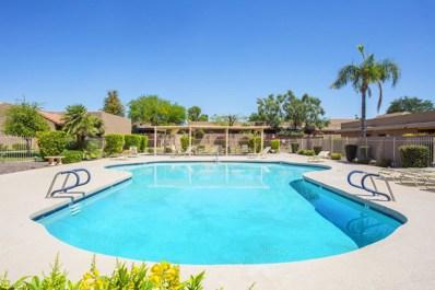 9054 E Evans Drive, Scottsdale, AZ 85260 - MLS#: 5761761