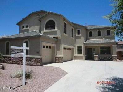 40832 W Novak Lane, Maricopa, AZ 85138 - MLS#: 5761783