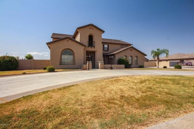 14555 W Yucatan Street, Surprise, AZ 85379 - MLS#: 5761858