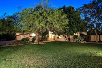 11834 E Beryl Avenue, Scottsdale, AZ 85259 - MLS#: 5762001