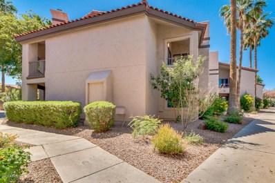 9125 E Purdue Avenue Unit 204, Scottsdale, AZ 85258 - MLS#: 5762028