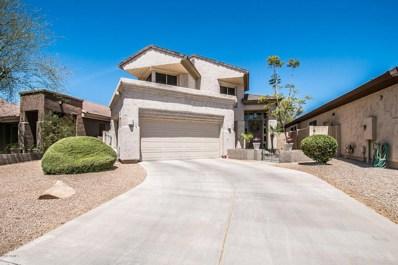 7690 E San Fernando Drive, Scottsdale, AZ 85255 - MLS#: 5762387