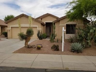 3055 E Sparrow Place, Chandler, AZ 85286 - MLS#: 5762567