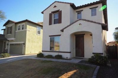 1059 W Dawn Drive, Tempe, AZ 85284 - MLS#: 5762587